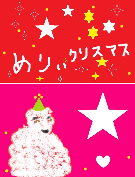 Xmasu5_2